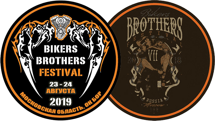 BIKERS BROTHERS FESTIVAL